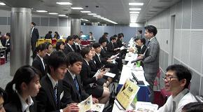 【就職部】第2回本学主催合同企業説明会~開催報告~