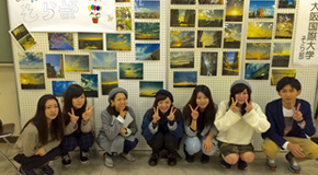 「寝屋川市青年祭」に、本学学生が参加!