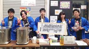 【告知】学生×土居地区商店街「一店逸品スタンプラリー」開催!!