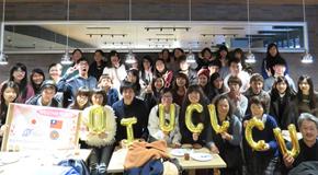 台湾協定校 長栄大学短期研修プログラム実施