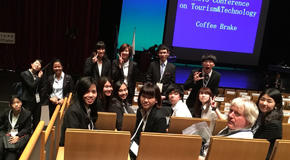 「観光と技術における国際会議」に学生が参加