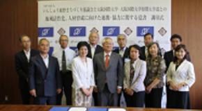 NPO法人 いんしゅう鹿野まちづくり協議会と地域活性化、人材育成に向けた連携・協力に関する覚書調印式が行われました。