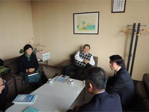 お知らせ詳細:日本モンゴル学会...