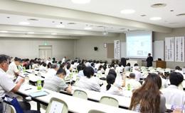 「第2回 地域協働センター・活動報告会<br />~大学と地域の今後のあり方~」が開催されました