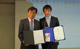 IEEE Young Researcher Awardを受賞