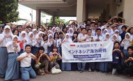インドネシア学生交流研修報告
