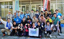 淀川「庭窪ワンド」保全活動に参加しました
