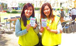 アジア留学生、NPOフェスタで活躍!~ボランティアとグローバル~(枚方キャンパス)