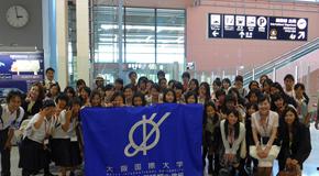 「関西国際空港」見学ツアーに行ってきました!