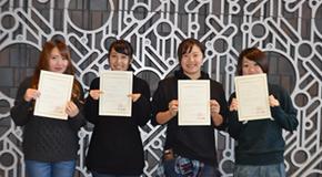 国家試験(国内旅行業務取扱管理者試験)合格!