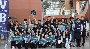 『Assisting at KIX as a Volunteer 25』 第6回 関空にて活躍!(今年度初)